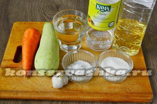 Ингредиенты для приготовления салата из кабачков и моркови на зиму