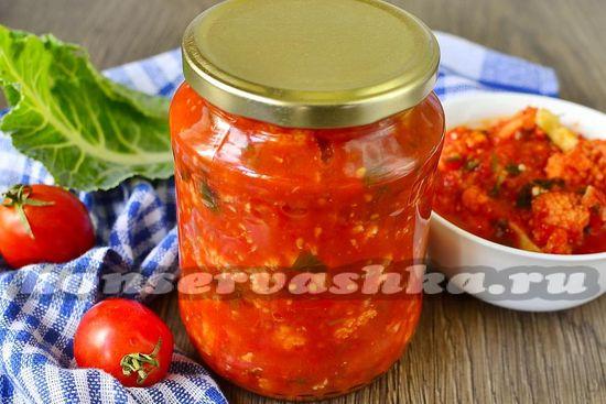 рецепт цветной капусты в томатном соусе