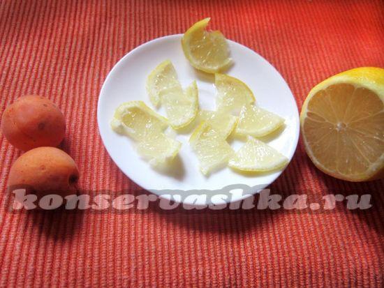Лимон нарезать треугольниками