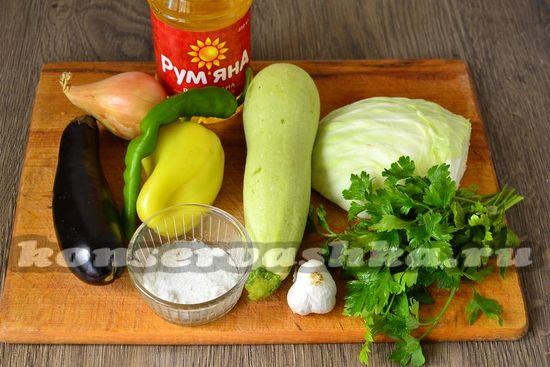 Ингредиенты для приготовления закуски