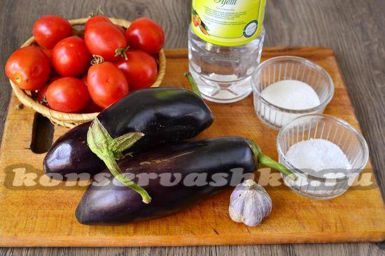 Ингредиенты для приготовления баклажан