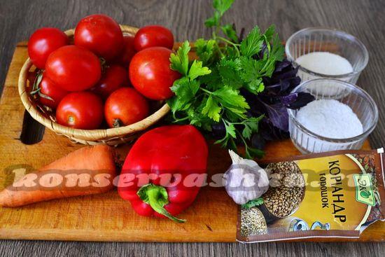Ингредиенты для приготовления соуса Сацибелли