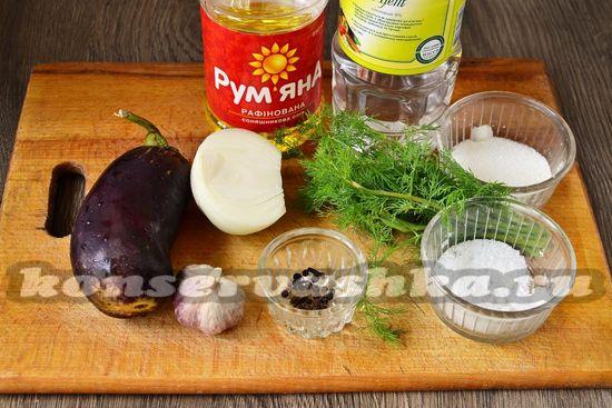 Ингредиенты для приготовления маринованных баклажан