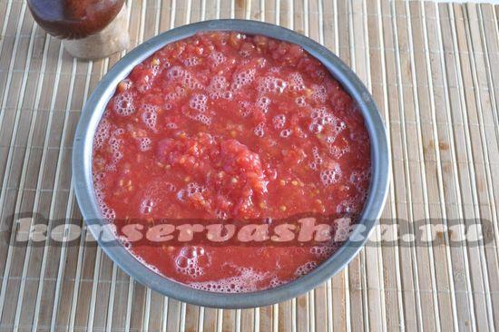 перекрутим помидоры