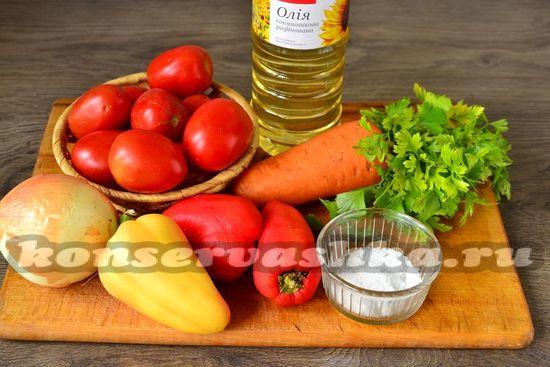 Ингредиенты для приготовления заготовки на зиму