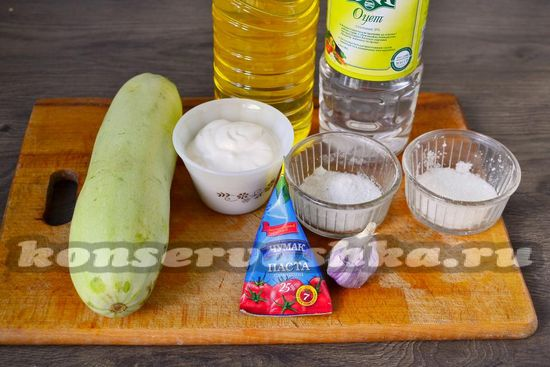 Ингредиенты для приготовления домашней кабачковой икры