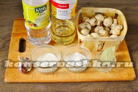 Ингредиенты для приготовления маринованных шампиньонов