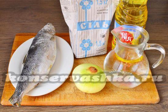 Ингредиенты для быстрого приготовления соленой рыбы