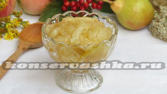 Варенье из груш с яблоками - рецепт с фото