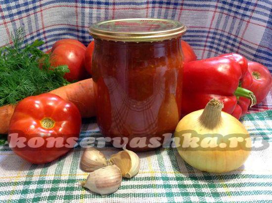 рецепт аджики с яблоками