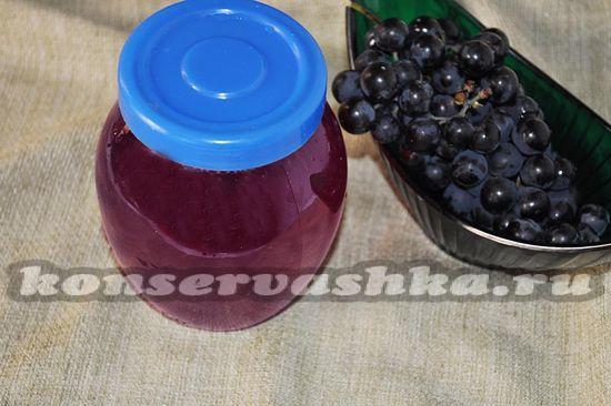 готовый виноградный сок