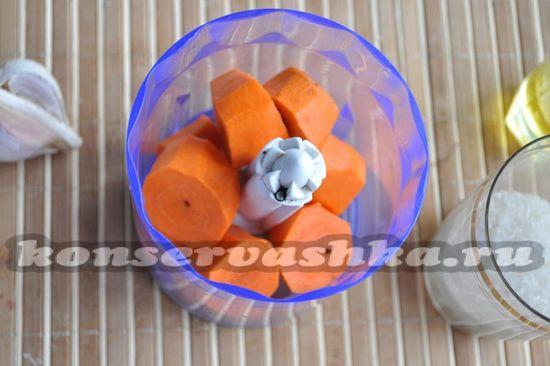 морковь измельчим