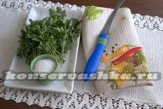Ингредиенты для засолки петрушки