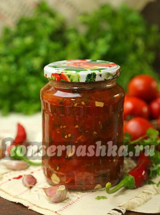 рецепт резанных помидор на зиму