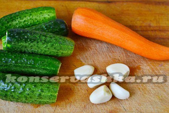 морковь и чеснок очистить