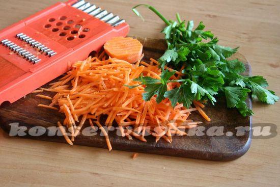 Морковку трем