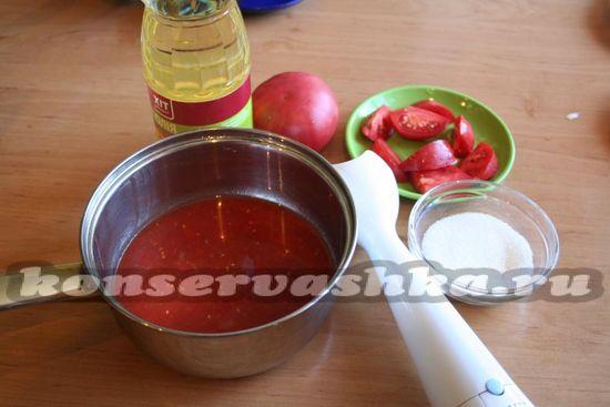 помидоры измельчаем