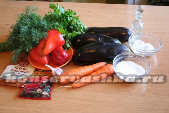 для приготовления баклажан маринованных овощами нам понадобятся