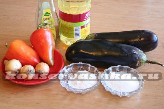 Ингредиенты для приготовления закуски из баклажан