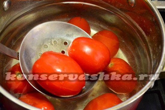 вынуть помидоры