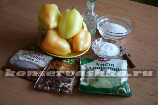 Ингредиенты для приготовления перца на зиму