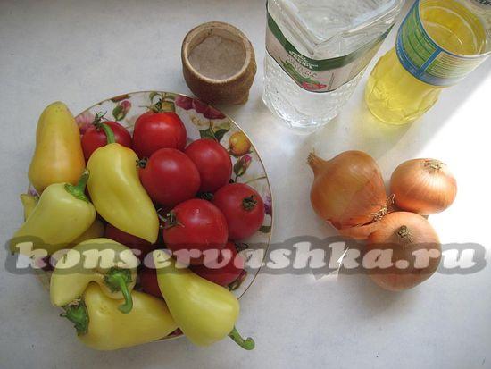 Ингредиенты для приготовления лечо в мультиварке