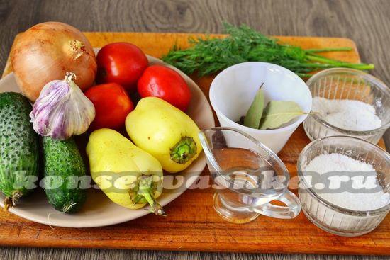 Ингредиенты для приготовления ассорти