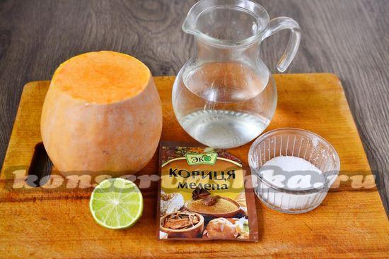 Ингредиенты для приготовления сока из тыквы на зиму