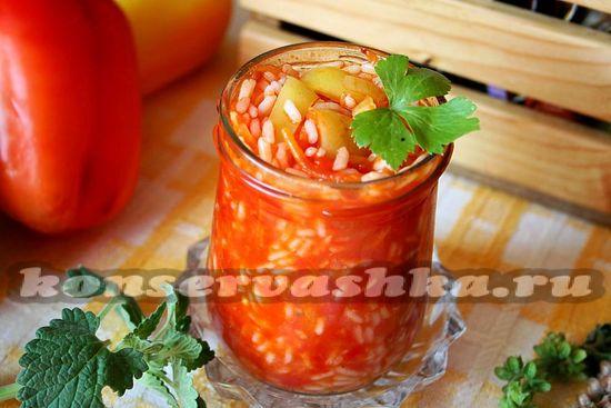 Салат на зиму с рисом и овощами на зиму