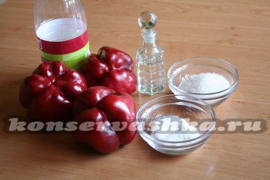 Ингредиенты для приготовления гогошар на зиму