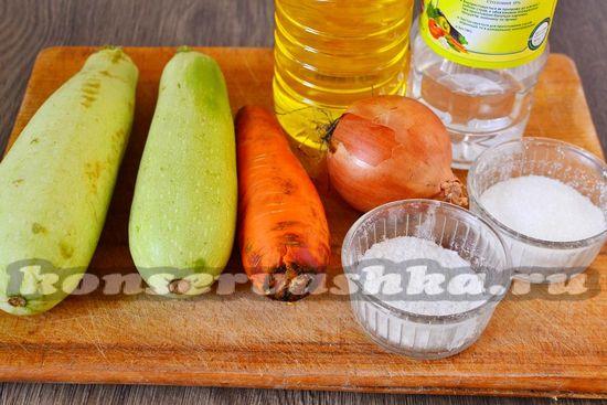 Ингредиенты для приготовления салата из кабачков и морковки
