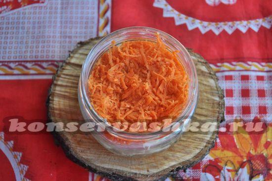выложим морковь