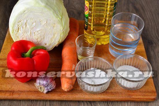 Ингредиенты для приготовления капусты провансаль на зиму