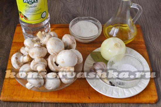 Ингредиенты для приготовления маринованных шампиньйонов без воды