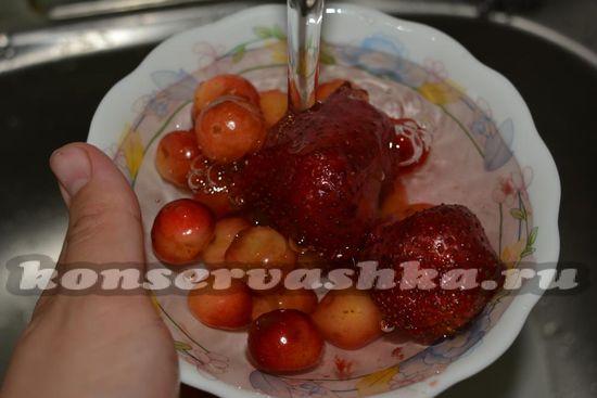 вымойте ягоды