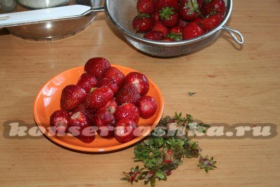 убираем плодоножки