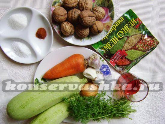 Ингредиенты для приготовления грузинской кабачковой икры
