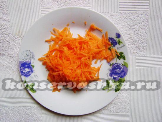 морковь натереть