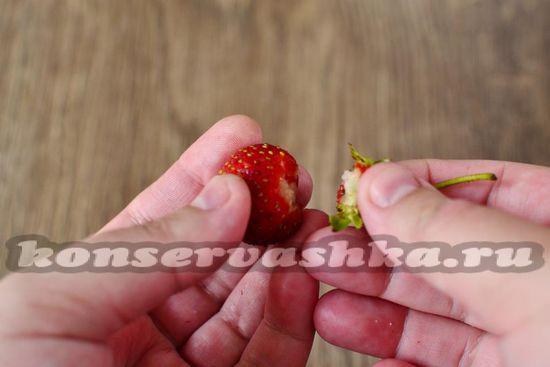 очистить ягоды