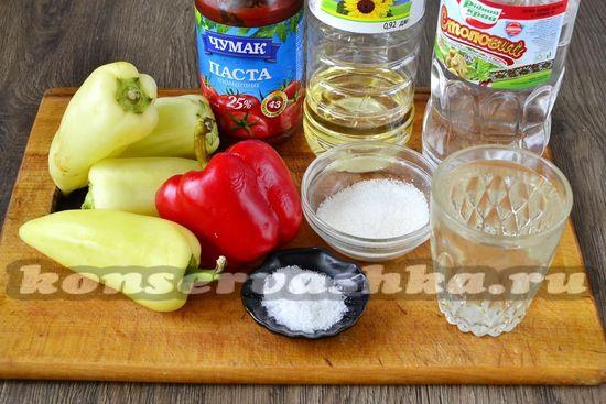 Ингредиенты для приготовления лечо из перца