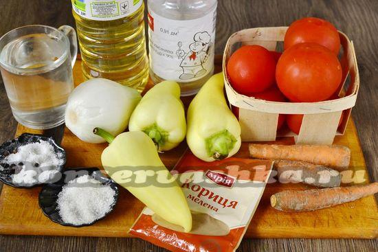 Ингредиенты для приготовления салата из перца и помидор на зиму