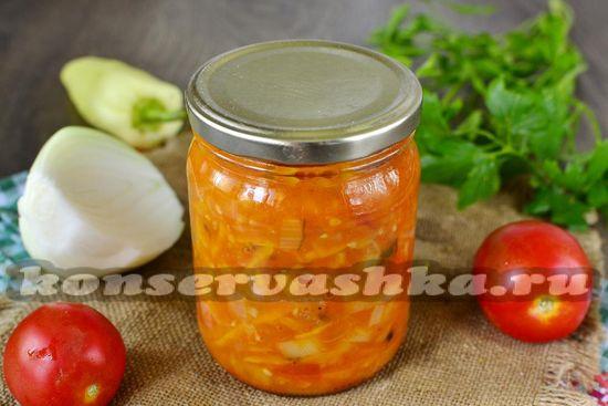 Салат из перца, помидор, моркови и лука на зиму