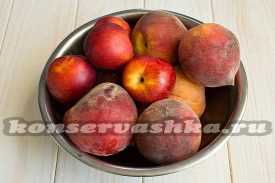 Подготовить плоды