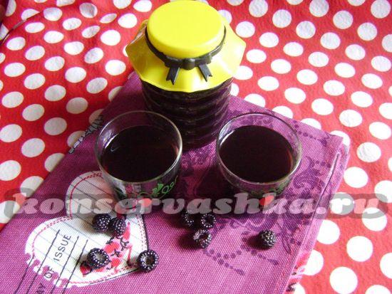 рецепт сока из ежевики на зиму