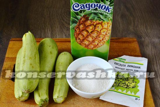 Ингредиенты для приготовления кабачков с ананасовым соком