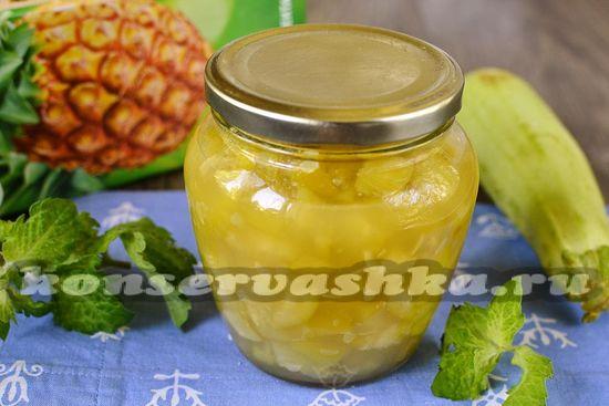 рецепт кабачков как ананасы на зиму с ананасовым соком