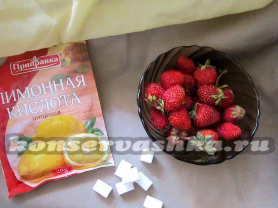 Ингредиенты для приготовления густого клубничного варенья с лимонной кислотой