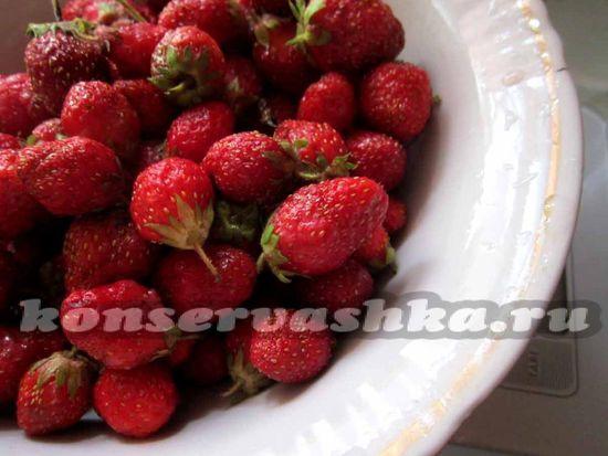 Дать ягоде стечь