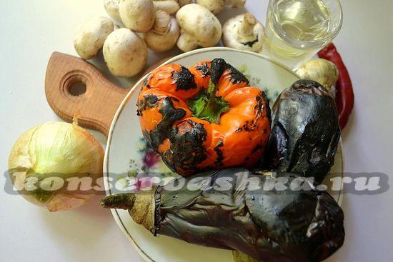 Ингредиенты для приготовления икры из баклажан с дымком