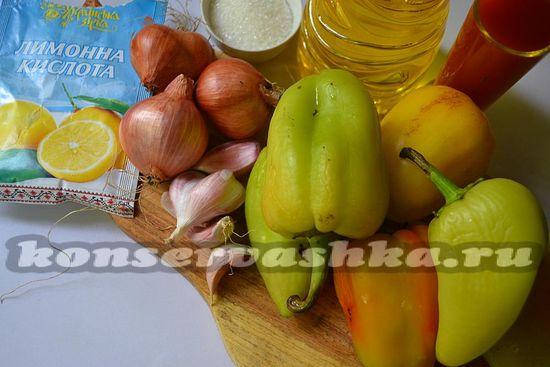 Ингредиенты для приготовления икры из печёного перца с лимонной кислотой